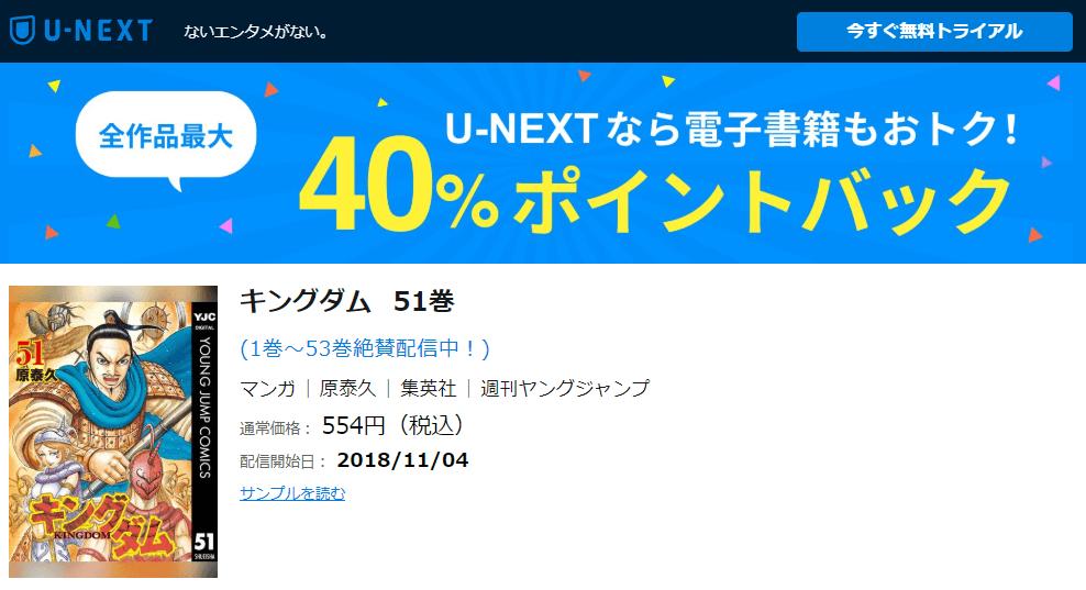 漫画 全巻 無料 サイト