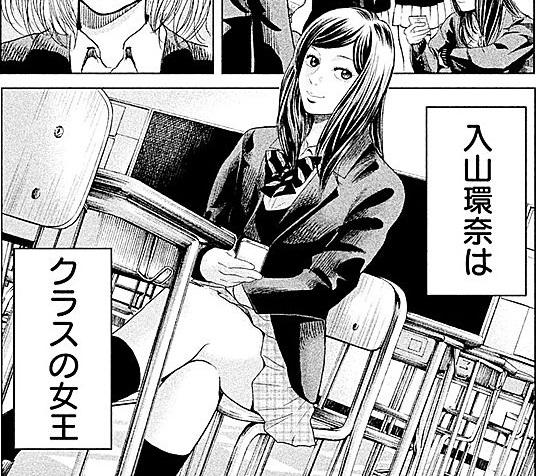 漫画 殺人 オークション ネタバレ