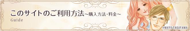 f:id:yunayunatan:20190204225133j:plain