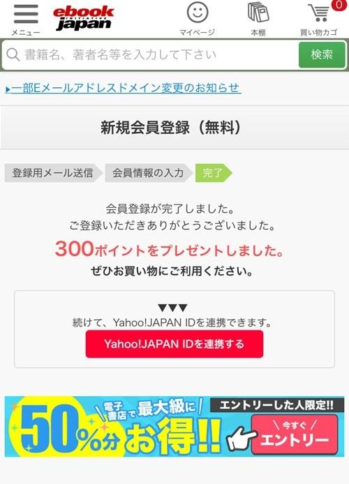 f:id:yunayunatan:20190209161246j:plain